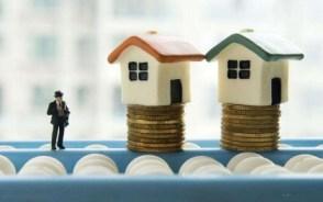 公積金貸款怎么提前還款?有哪些要求