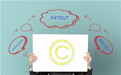 ������11ѡ5—2020年外观专利申请流程是怎样的