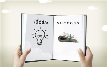 发明专利申请书怎么写及注意事项