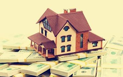 房贷利息计算详细公式是什么