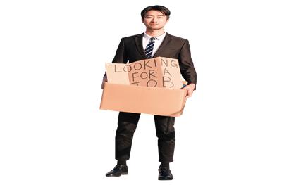 2020年失业保险金领取流程是怎样的