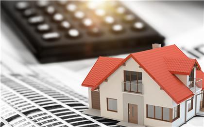 深圳住房公积金贷款额度是多少?