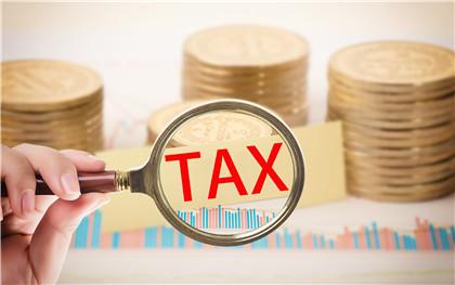 营改增之后的税率是多少?