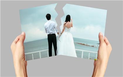 异地离婚可以不用办离婚证吗