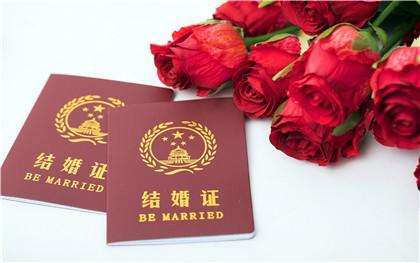 只有户籍证明和身份证能不能办理结婚证