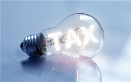 企业所得税计算方法是怎样的