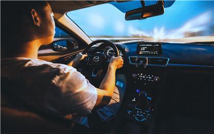 车辆违章缴费有时间限制吗?
