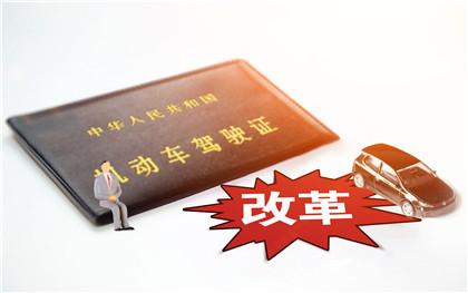 国际驾照能更换为中国驾照吗?