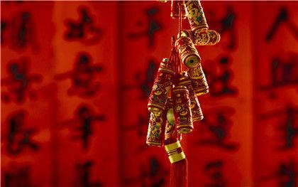 春节放假工资安排是怎样的