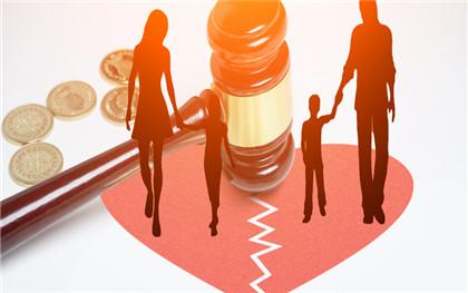 新婚姻法关于子女抚养权的规定是什么