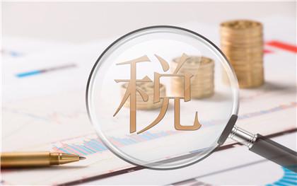 增值税进项发票认证流程