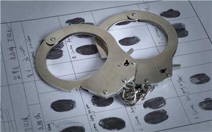 逮捕后可以取保候审吗?刑事拘留最少几天?