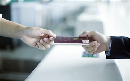 出国办签证为什么要看房产证