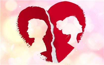 自愿离婚协议书格式范文是怎样的