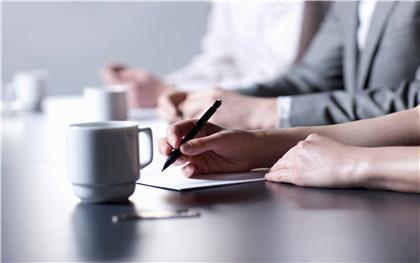 签订征地补偿协议的程序