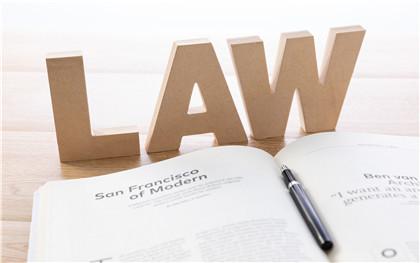 消费者公益诉讼的理论基础是什么