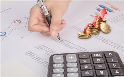 廉租房申请书范文怎么写?廉租房申请标准是什么