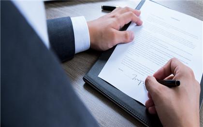 购房定金合同纠纷应当如何处理?