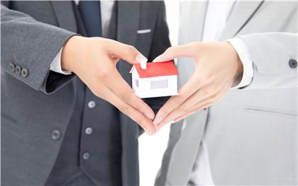 房屋产权登记错误的责任由谁承担