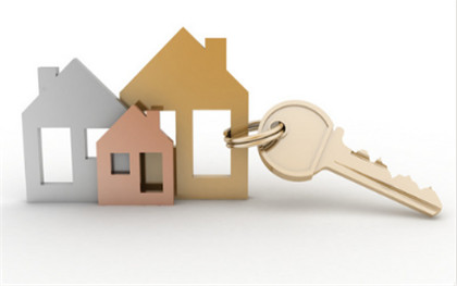 农村自建房屋产权证如何办理