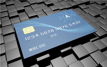 信用卡套现是如何界定的,会带来什么后果?