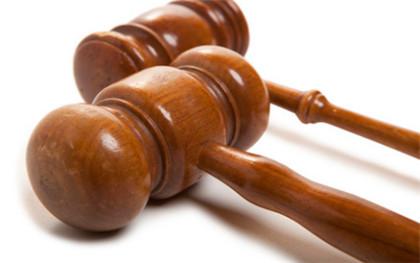 挪用公款罪的共同犯罪条件是怎样的