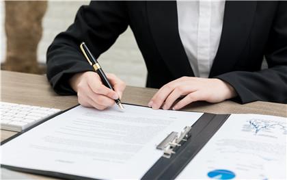 涉及第三人的离婚协议效力如何认定