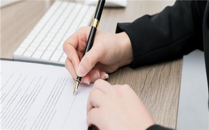 离婚协议公证后有效吗