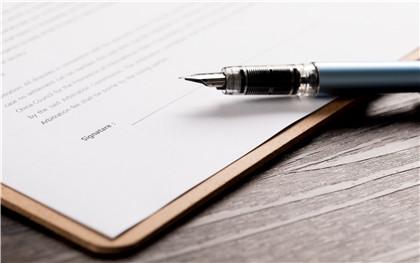 离婚协议书什么时候开始生效