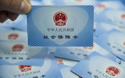 ...上海公共户,到目前为止社保缴纳没有断过,可以买房吗 – 安居客...