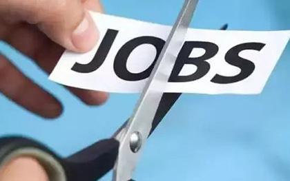 失業保險金領取流程