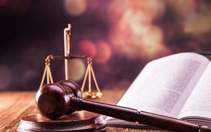 訴訟費退費