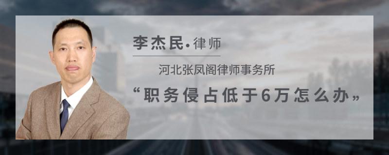 诈骗罪40万判多少年