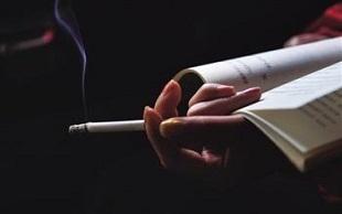 卷烟消费税