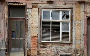 房产证抵押贷款