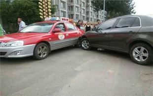 交通事故转移财产