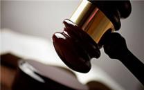 民事诉讼时效