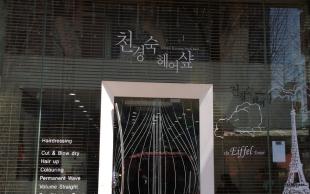 北京房子限购