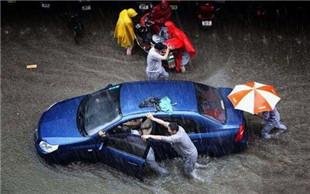 车损险计算
