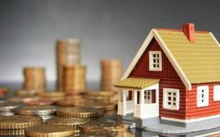 办理房产证费用