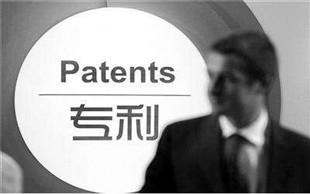 外观专利侵权
