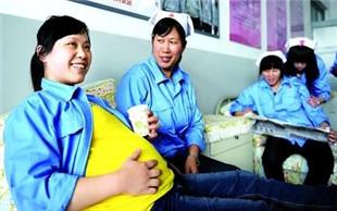 女职工劳动保护条例