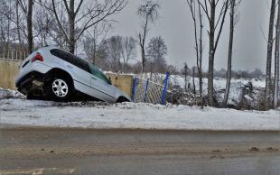 交通事故处理技巧
