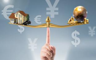 公积金贷款额度计算