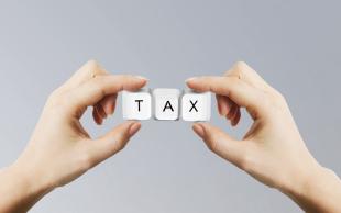 房产过户税费