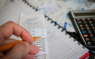 印花税税率