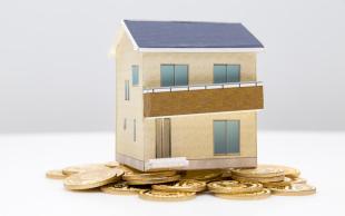 房产过户需要什么手续