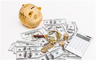 贷款共同债务