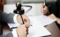 专利实施许可合同许可人的义务