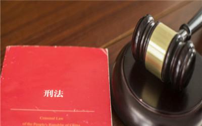 限制民事行为能力人纯获利行为是否有法律效力